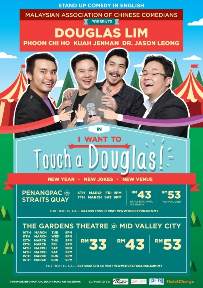 MACC's I Want To Touch A Douglas 2015