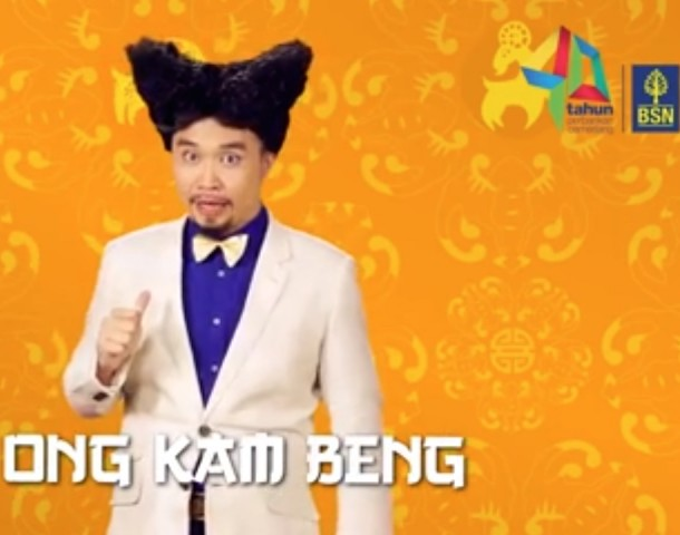 BSN CNY 2015 Web Commercial – Ong Kam Beng 1 of 4