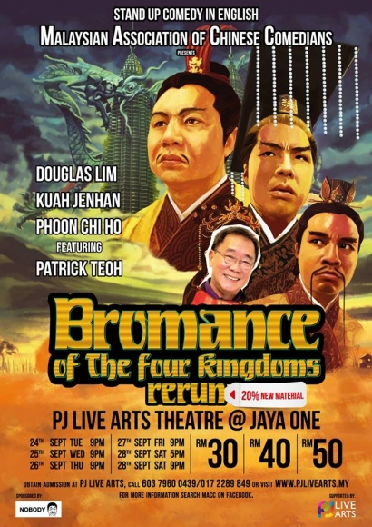 MACC's Bromance of the Four Kingdoms 2013