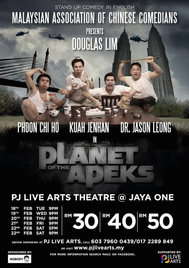 MACC's Planet of the Apeks 2014